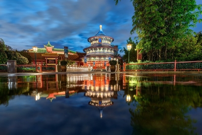 Epic REFLECTIONS of China