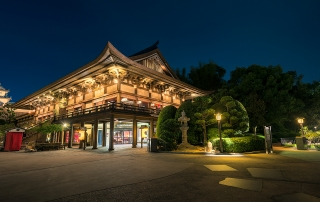 Serenity of Japan